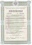 Лицензия картографической деятельности