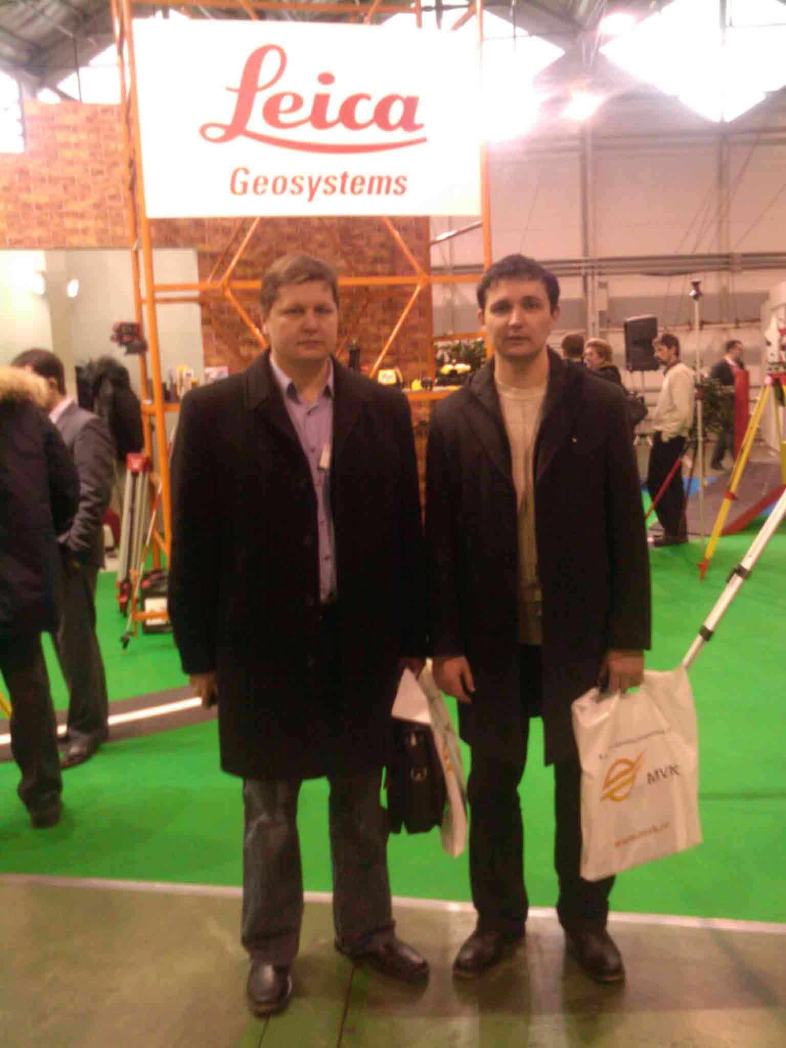 На выставке GeoMAP'2011