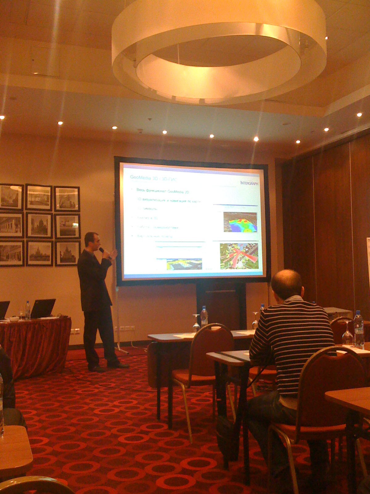 Зернов Кирилл открывает семинар